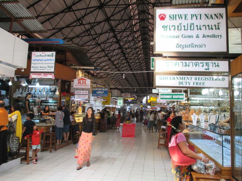 2015緬甸自助行:IMG_0073.JPG