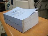 工程合約書影印精裝:IMGP5496.JPG