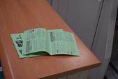 工程合約書影印精裝:DSC_0243.JPG
