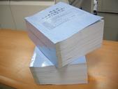 工程合約書影印精裝:工程契約書b.JPG