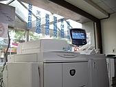 中科影印店內設備:全錄fujixerox dc9000型高速影印輸出設備