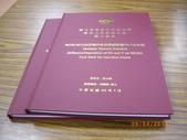 裝訂方式:IMGP0777.JPG