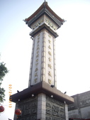 台中水湳經貿生態園區:IMGP4784.jpg
