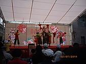2011海峽兩岸春節民俗廟會:I2011海峽兩岸春節民俗廟會