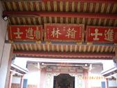三級古蹟張家祖廟:IMGP1233s.jpg