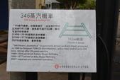 工程合約書影印精裝:DSC_0589.JPG