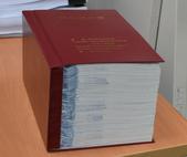 工程合約書影印精裝:DSC_0295.JPG