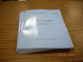 裝訂方式:IMGP0853.JPG