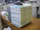 工程合約書影印精裝:IMGP0259.JPG