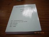 裝訂方式:IMGP0381.JPG