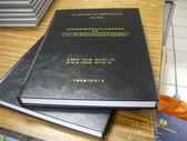 工程合約書影印精裝:IMGP0774.JPG