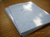 裝訂方式:IMGP0854.JPG
