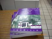 裝訂方式:IMGP0849.JPG