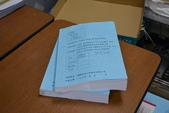 工程合約書影印精裝:DSC_0101.JPG