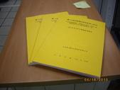 工程合約書影印精裝:IMGP5493.JPG