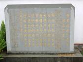 三級古蹟張家祖廟:IMGP1162.JPG