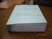 裝訂方式:IMGP0780.JPG