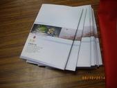 裝訂方式:IMGP0379.JPG