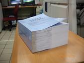 工程合約書影印精裝:IMGP5495.JPG