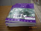 裝訂方式:IMGP0847.JPG