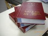 普通紙藍晒機:IMGP0786.JPG
