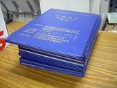 裝訂方式:IMGP0572.JPG