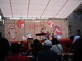 2011海峽兩岸春節民俗廟會:2011海峽兩岸春節民俗廟會