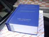 裝訂方式:IMGP0733.JPG