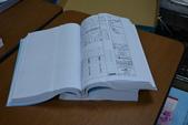 工程合約書影印精裝:DSC_0099.JPG