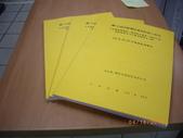 工程合約書影印精裝:IMGP5492.JPG