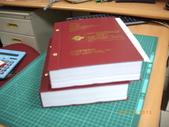 工程合約書影印精裝:工程契約書1.JPG