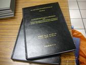 工程合約書影印精裝:IMGP0773.JPG