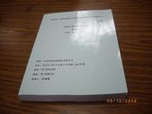 裝訂方式:IMGP0382.JPG