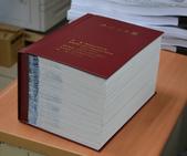 工程合約書影印精裝:DSC_0297.JPG