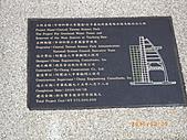 台中市西屯地區:水塔誌文