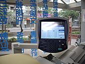中科影印店內設備:dc9000操作面板.JPG