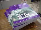 裝訂方式:IMGP0848.JPG