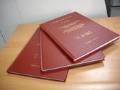 工程合約書影印精裝:IMGP4316.JPG