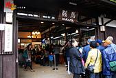 2016日本京都追紅葉:1121-116鞍馬駅是近畿車站百選認定的車站.jpg