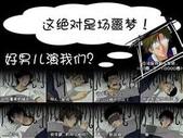 網球王子:th (14).jpg
