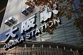 2014大阪車站:201411-TODO3087-大阪城.jpg