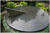 士林區之軍艦岩:20090402芝山岩日光錶9605.JPG