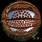 建國百年-大橘大利柿柿如意:201110IMG_7168味衛佳柿餅.JPG