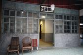艋舺剝皮寮老街:201003艋舺剝皮寮IMG_0741.JPG