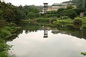 台北市士林區原住民公園:20080422_原住民公園012.JPG
