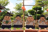 嘉義新港板陶窯:2012070212067349板陶窯.jpg