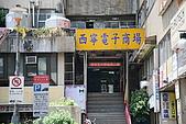 台北市中正區:20080502_001.JPG