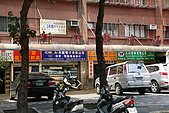 台北市中正區:20080502_003.JPG