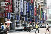 台北市中正區:20080502_005.JPG