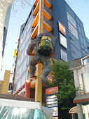 ╔☆韓國遊~3☆╗:1659251271.jpg